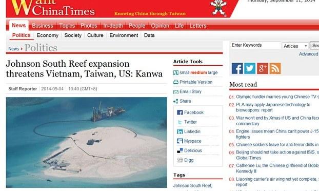 TQ xây dựng 100 ngàn m² trên đảo Gạc Ma của VN