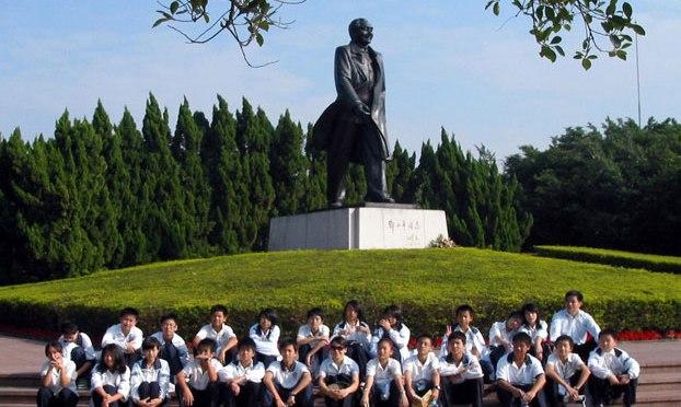 Đi du lịch TQ thăm tượng đồng Ông Đặng Tiểu Bình