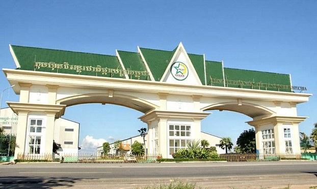 Công ty Phân bón của VN ở Campuchia bị tố cáo gây ô nhiễm không khí