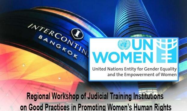 Hội thảo khu vực của tổ chức đào tạo tư pháp về nâng cao bình đẳng giới