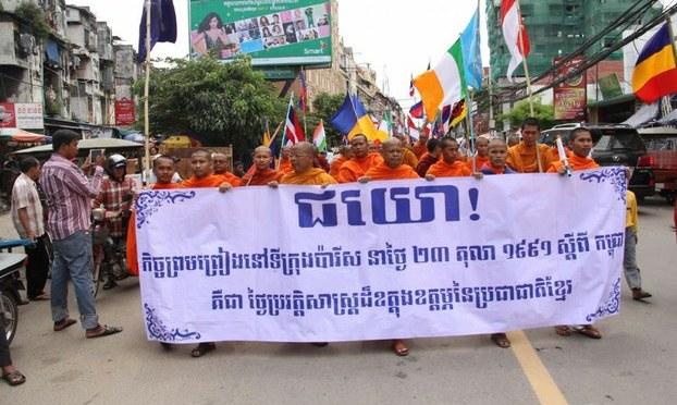 Chính phủ Campuchia cáo buộc Việt Nam chiếm đất