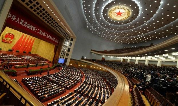 Hội Nghị Trung Ương Kỳ Bốn tại Bắc Kinh