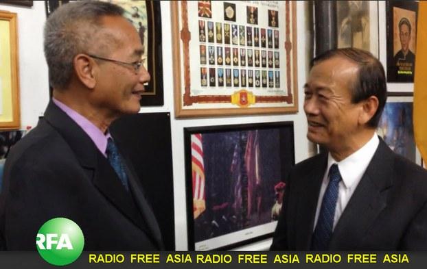Mạng Lưới Nhân Quyền Việt Nam và Giải Nhân Quyền 2014