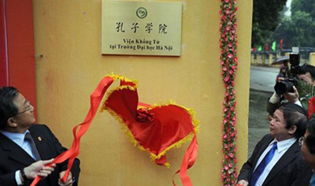 Viện Khổng Tử tại Việt Nam