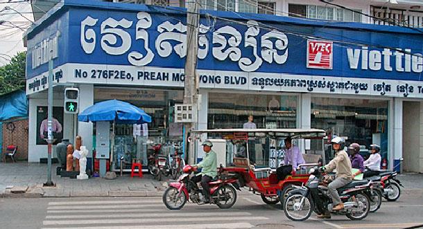 Người Việt ở Campuchia bị phân biệt?