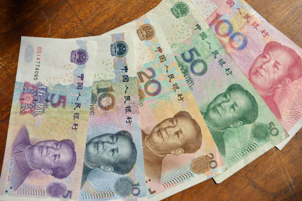 Cảnh giác Trung Quốc vi phạm chủ quyền tiền tệ