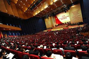 Nhân sĩ trí thức nói về Hội nghị trung ương 10
